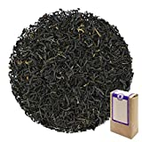 Assam Sewpur TGFOP - Bio Schwarzer Tee lose Nr. 1365 von GAIWAN, 250 g