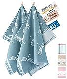 ZWOLTEX Hochwertige Geschirrtücher aus 100% Ägyptischer Baumwolle I Made IN EU I Oeko-TEX 100 I Küchentücher - 2X Geschirrhandtücher mit Motiv Libelle Blau