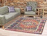 SANAT Teppich Vintage - Modern Teppiche für Wohnzimmer, Kurzflor Teppich in Mehrfarbig, Öko-Tex 100 Zertifiziert, Größe: 120x170 cm
