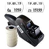Preisauszeichner Set: Etikettiergerät Uno S16 für 26x16 inkl. 6.000 HUTNER Preisetiketten weiss permanent   etikettieren   HUTNER