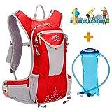 WLZP Trinkrucksack mit 2L BPA-freier Trinkblase, Ultraleicht Wasserdicht fahrradrucksack zum Skifahren Laufen Wandern Radfahren, Verstellbarer, gepolsterter Schultergurt an der Brust