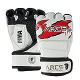 ARES Premium MMA Handschuhe | Verstärkte Nähte | Boxing Gloves | Kampfsport Boxsack Freefight Training Box-Handschuh