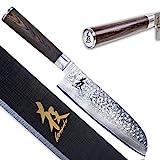 Kirosaku Premium Santoku Messer 18cm - Enorm scharfes Santoku Kochmesser aus hochwertigen japanischen Damaszener Stahl - Damastmesser Küchenmesser für EIN fantastisches Schnitt Erlebnis