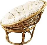 Dekoleidenschaft Papasan-Sessel aus Rattan, braun, inkl. Kissen aus Baumwolle, beige, Rexalsessel Korbsessel Liegesessel
