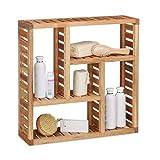 Relaxdays Wandregal Walnuss mit 5 Fächern, für Badezimmer, Flur und Wohnzimmer, Stauraum, HxBxT: 50 x 50 x 15 cm, natur