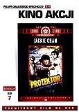 Protektor [DVD] (Keine deutsche Version)