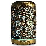 SALKING Aroma Diffuser, 260ml Metall Aromatherapie Diffusor für ätherische Öle, Raumbefeuchter Elektrisch Duftlampe, 7 Farbe Licht Vintage Diffusor für Zuhause Büro Oder Yoga MEHRWEG