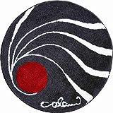 Grund COLANI Exklusiver Designer Badteppich 100% Polyacryl, ultra soft, rutschfest, ÖKO-TEX-zertifiziert, 5 Jahre Garantie, Colani 18, Badematte 80 cm rund, anthrazit