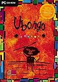 Ubongo - [PC/Mac]