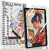BELLEMOND 2 Stück Japanische Glattes Kent Paper Schutzfolie für iPad Pro 12,9' (2020/2018) - Verringert die Abnutzung der Stiftspitze im Vergleich zu herkömmlichen Papierfolie um 86% IPD129PLK