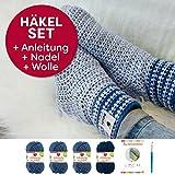 myboshi Häkel-Set Shimanto | aus No.2 | Anleitung + Wolle | mit passender Häkelnadel | Häkelsocken | Blaubeere Marine