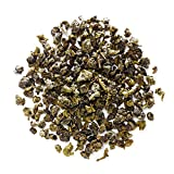 Tie Guan Yin Oolong Tee - Taiwan Hochland Formosa Tee Lose Blätter - Taiwanesischer Wu Long Tee - Blauer Tee - 100g
