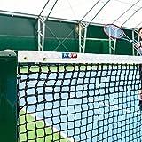 Vermont 12,8m Tennisnetze für doppeltes Tennis – geflochtenes HDPE Garn – ITF-genehmigt – in 5 Dicke und Gewichte erhältlich (3,5mm, 10kg)