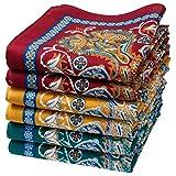 Merrysquare - Feine Taschentücher mit Orientalischen Motiven - Modell SAMARKAND -Durchschnittliche Größe 35cm x 35cm - 6 Stück - 100% Baumwolle